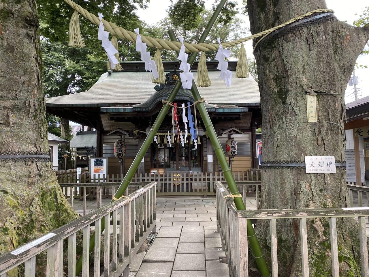 熊野宮 夏詣