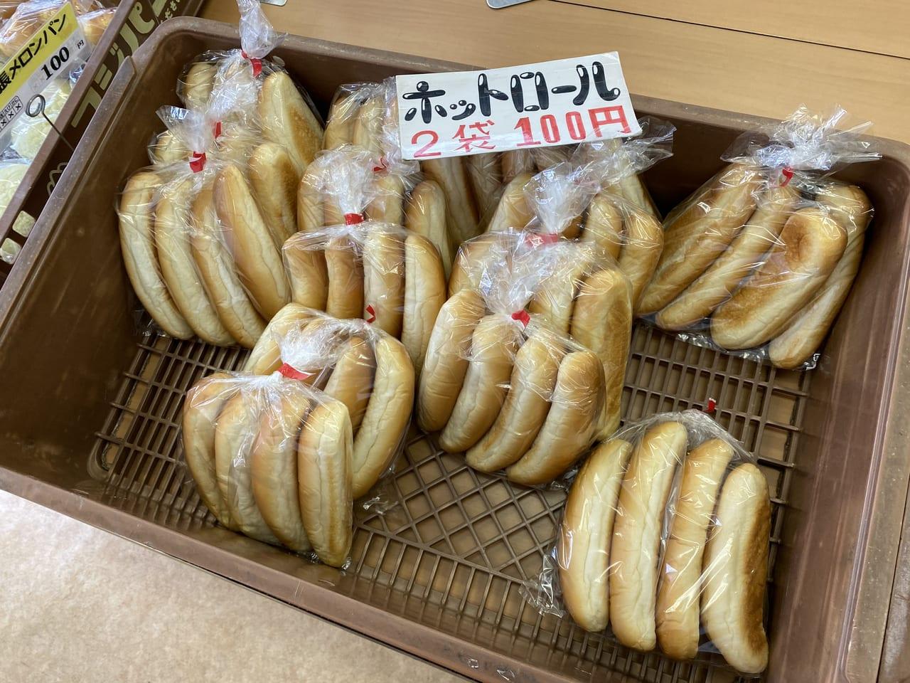 あけぼのパン