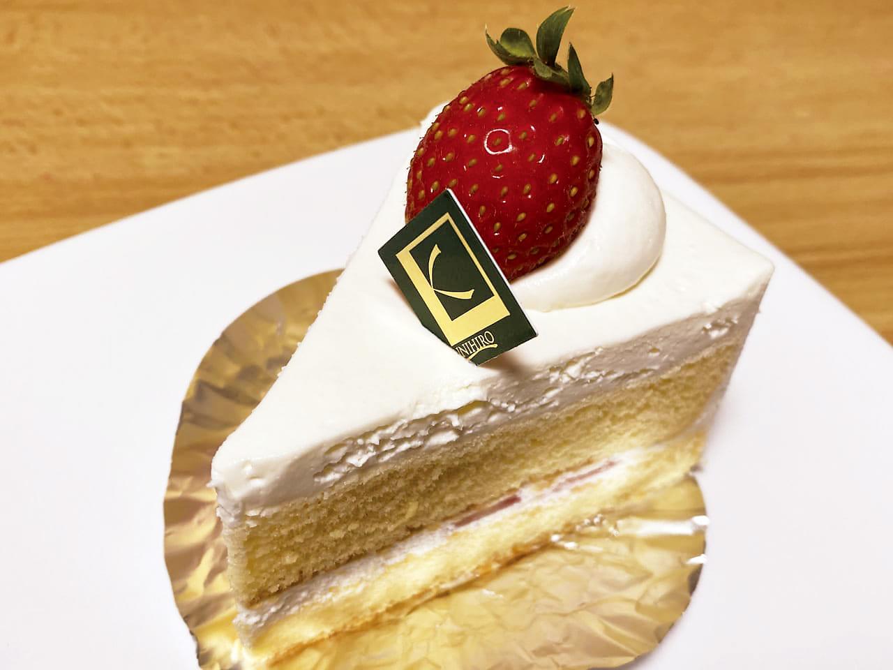 クニヒロケーキ