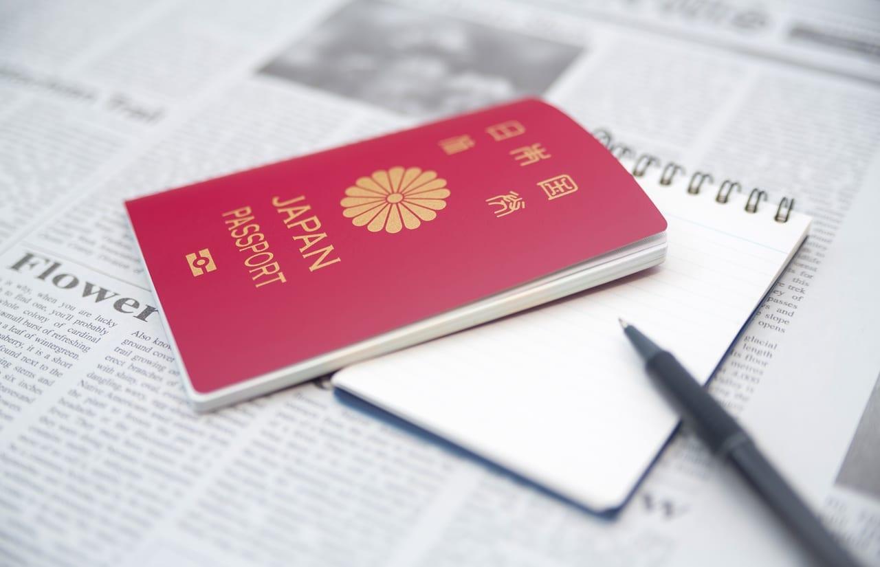 パスポートとメモ